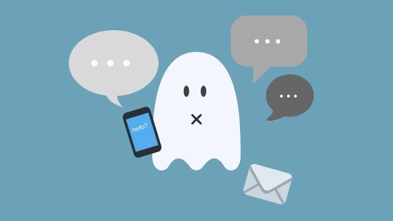 Why Your Optometry Patients Ghost You
